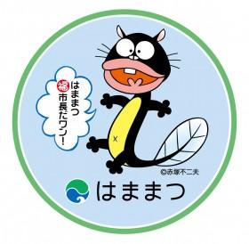 https://www.koredeiinoda.net/fujiopro-topic/files/2012/03/fcde34328266cb61f8dd5a35284fab6e-280x274.jpg