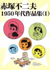 https://www.koredeiinoda.net/fujiopro-topic/files/2012/07/FJO18360_000A-199x280.jpg