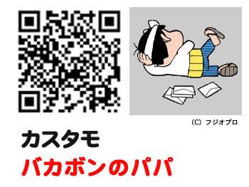 100331-04customo.jpg