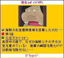 9_20tms.jpg