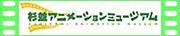 banner_sam.jpg