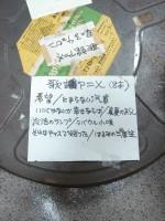 錆びたフィルム缶.JPG