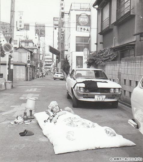 第6回「セリフをつけて」道端布団 ©赤塚不二夫/フジオプロ