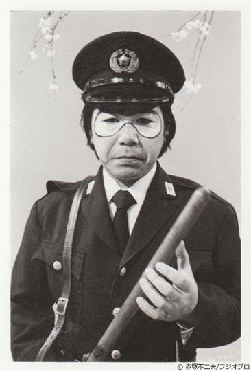 第15回「セリフをつけて」目ン玉つながり(実写版) ©赤塚不二夫/フジオプロ